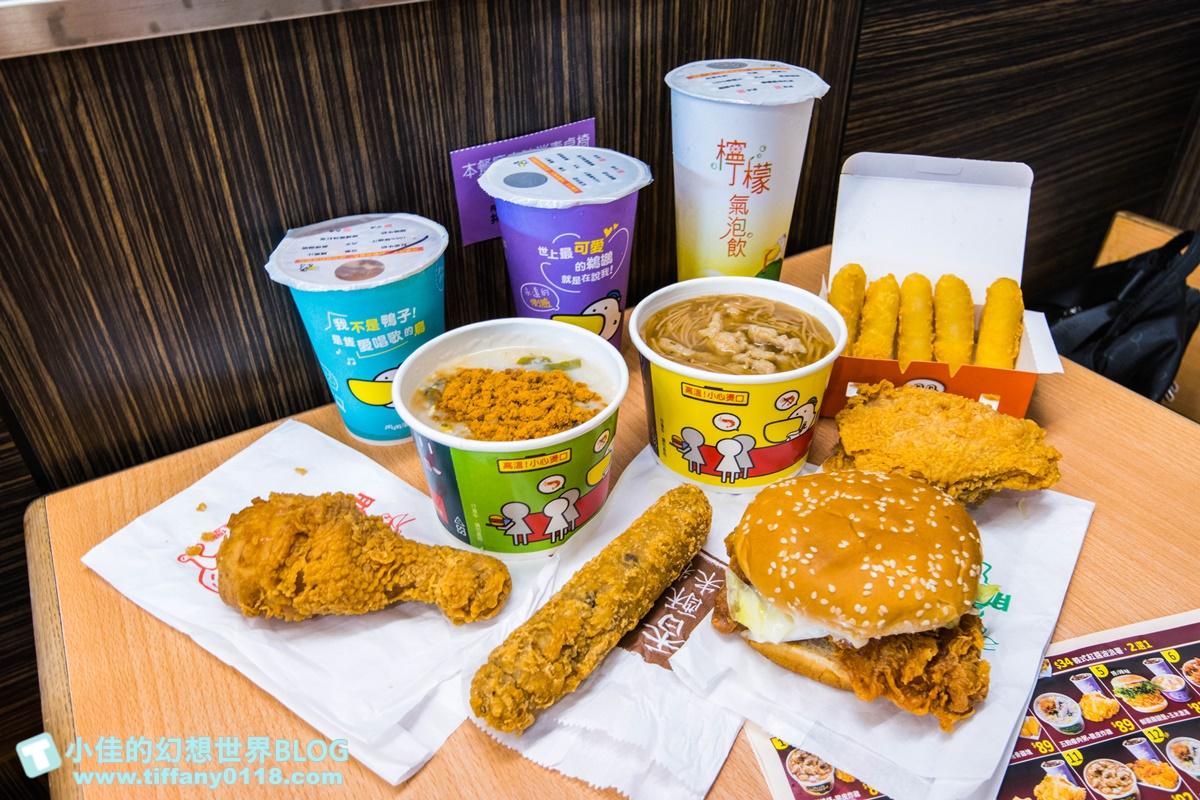 丹丹漢堡2020菜單價格及全省門市資訊/必點推薦不踩雷/南部必吃美食推薦