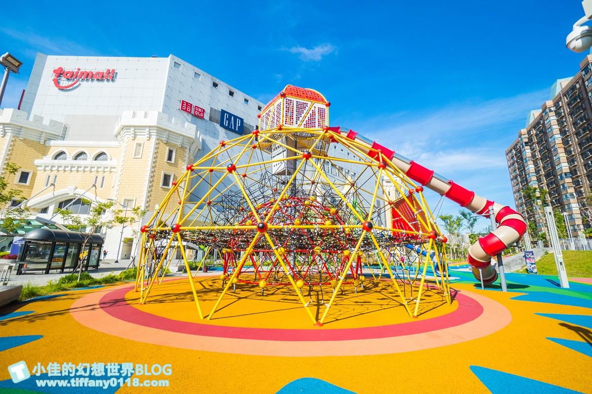 [桃園景點]台茂公園兒童遊戲場(免費景點)/戶外5500坪五大主題設施/桃園免費親子景點推薦