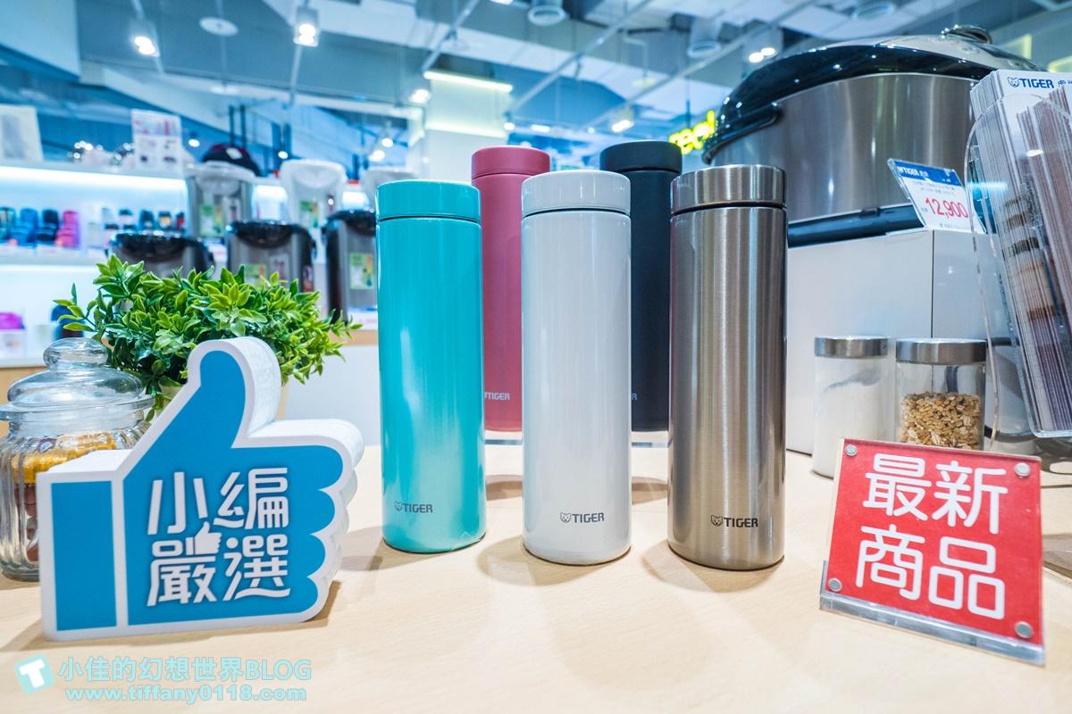 2020大江購物中心週年慶懶人包/所有優惠商品及回饋金一次列給你/高額回饋讓你買越多省越多