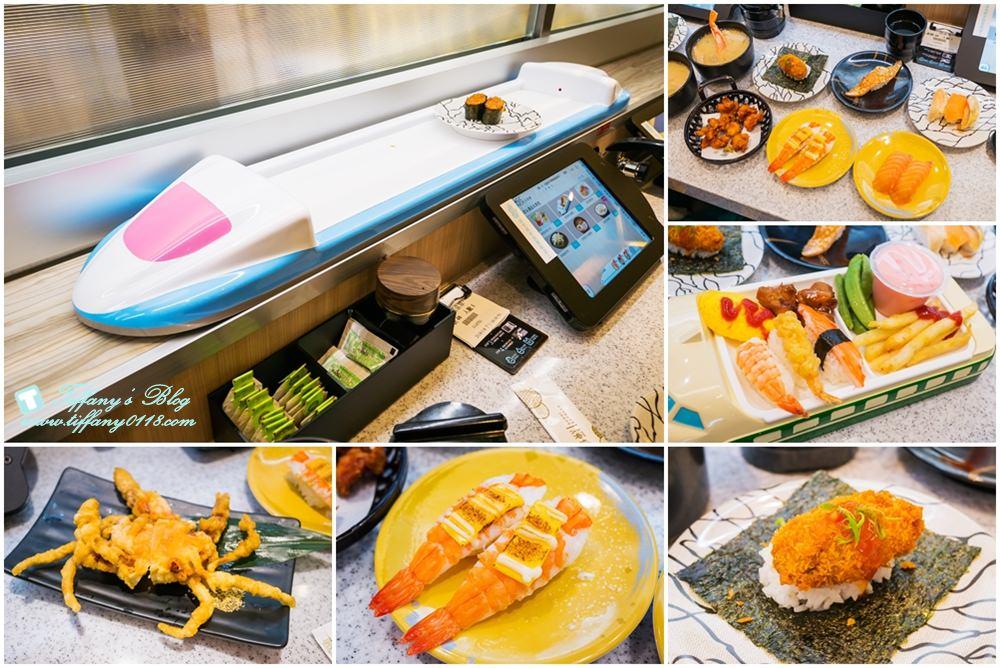 [台北美食]点爭鮮(點爭鮮)/平板點餐+新幹線列車送餐/點滿300元還能抽獎/壽司現點現做種類多