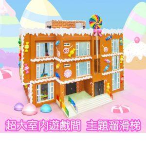 羅東Candy民宿-小佳推薦親子民宿