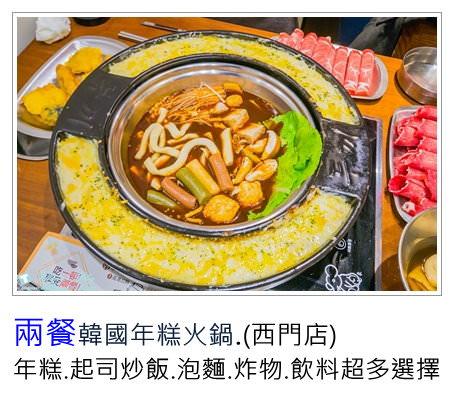 [台北美食]台灣必吃-鼎泰豐/完整菜單及必吃推薦菜色/小籠包+排骨蛋炒飯必點