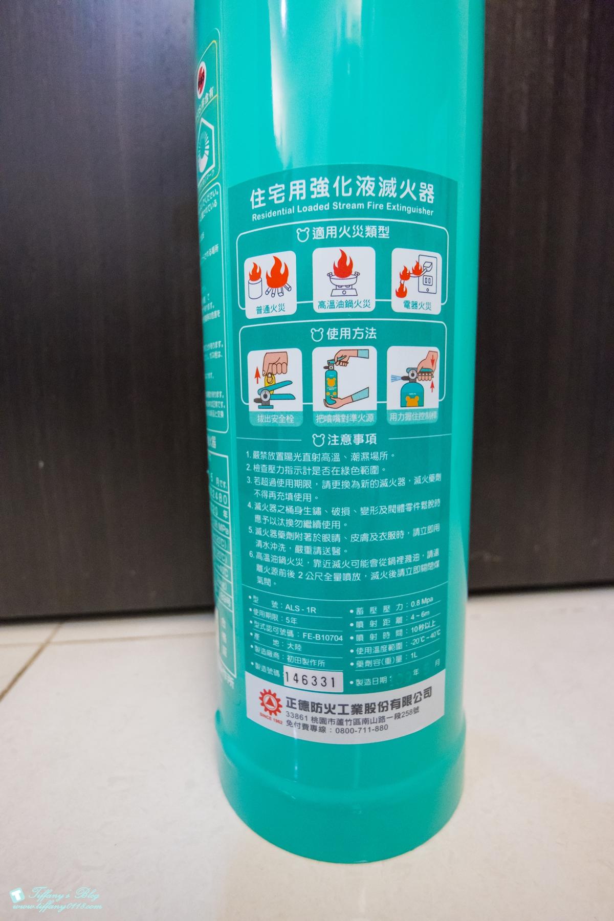 [團購]正德滅火器/KUMA熊居家型滅火器/7大獨家特色,一罐消滅家的大小危機