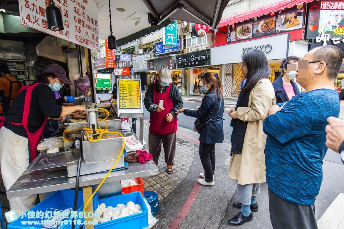 [永康街美食]天津蔥抓餅/永康街必吃銅板美食/平價好吃觀光客最愛/捷運東門站美食推薦