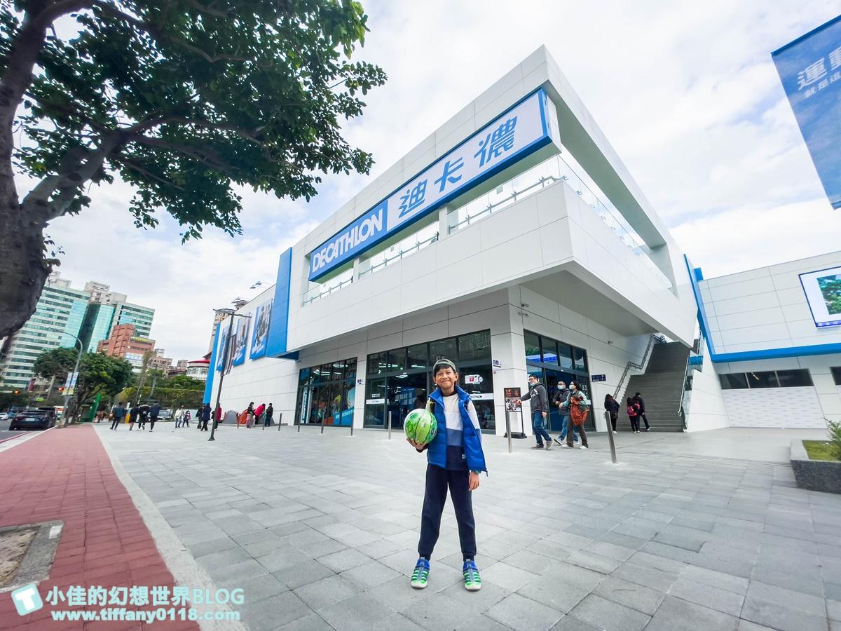 [生活]迪卡儂三重店/1500坪運動專賣商場+500坪戶外多元運動體驗空間/雙北最大旗艦店