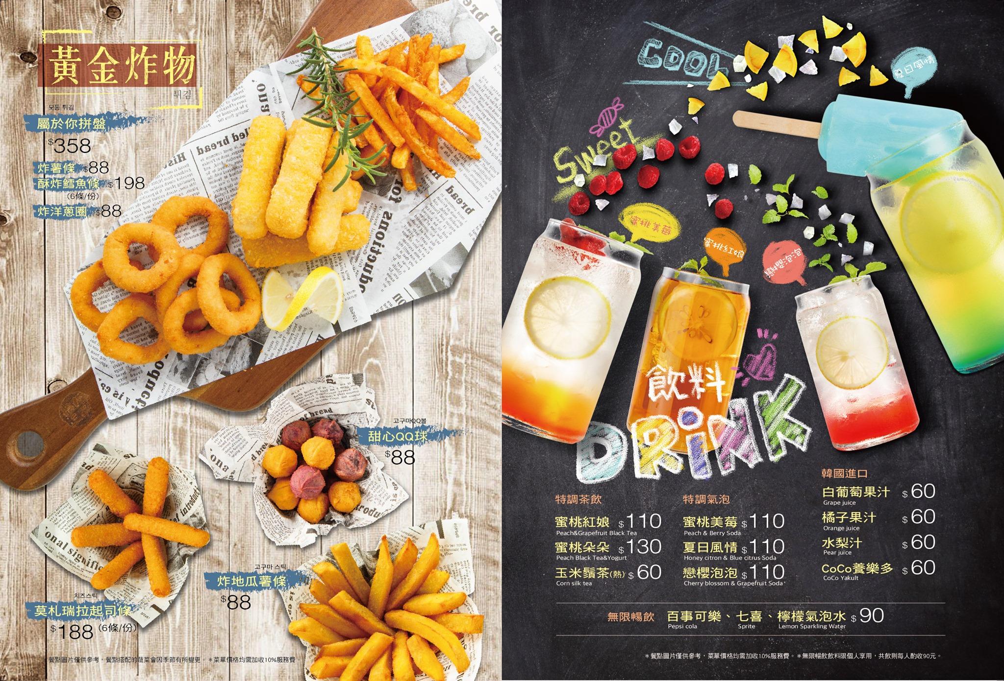 [南京復興美食]bb.q CHICKEN 旗艦店(附完整菜單)/韓劇鬼怪炸雞/世界最大的韓式炸雞店
