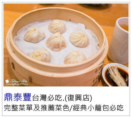 [台北‧親子景點]亞尼克夢想村DIY夏令營/親子甜點DIY還有現點現捲的生乳捲及各式派塔可享用