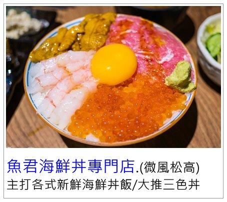 [台北餐酒館]MURA lunch&dinner餐酒館(附菜單)/每週兩天音樂之夜/龍蝦牛排甚至炒泡麵應有盡有