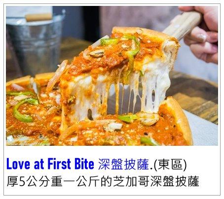[中山站美食]La Bocca 義式手作披薩(附菜單)/想吃道地的義式Pizza就選他/午間優惠套餐超划算