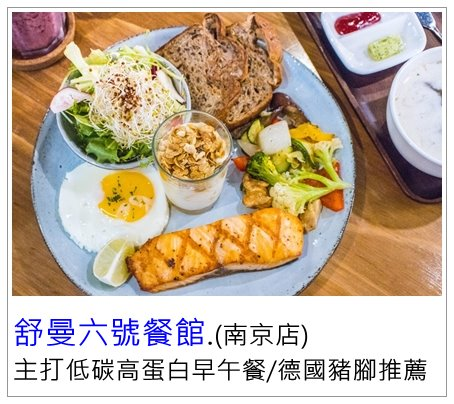 [台北美食]PASTAIO沒訂位吃不到的超人氣義大利麵(線上訂位)/現做手工義大利麵條/台北好吃義大利麵推薦