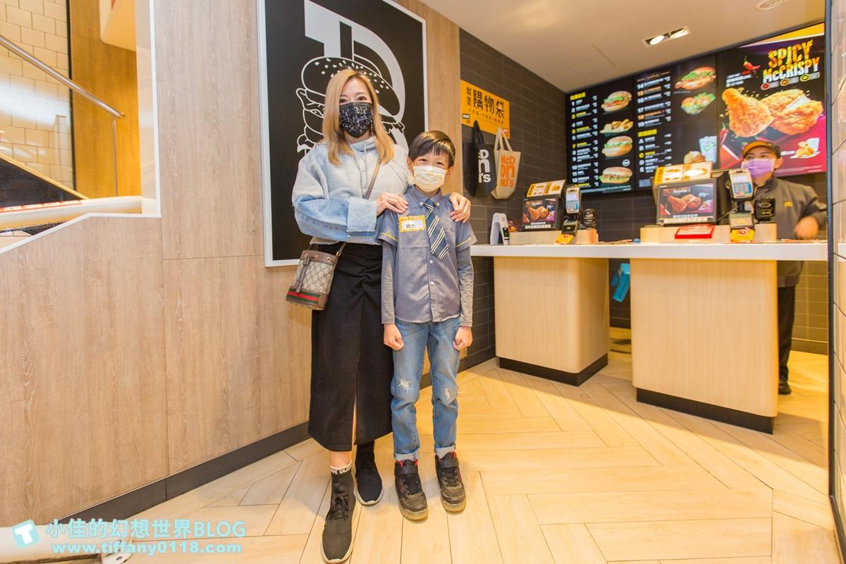 [親子]2021麥當勞小麥麥體驗營全紀錄/來當麥當勞小小經理/活動內容+報名方式+費用詳細說明