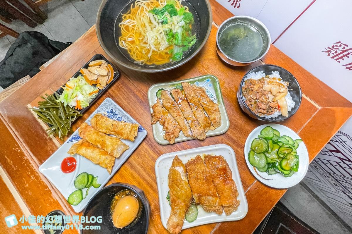 [西門町美食]玉林雞腿大王(附菜單)/在地70年老店/據說是台北最好吃的雞腿飯