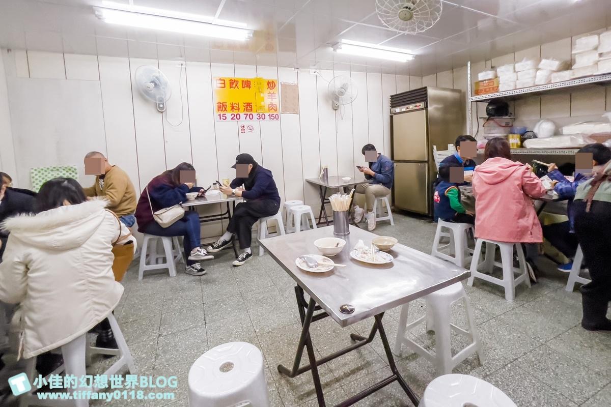 [士林夜市美食]士林生炒羊肉/深夜排隊美食也有店面/獨門沙茶醬老饕最愛/士林夜市必吃排隊美食推薦