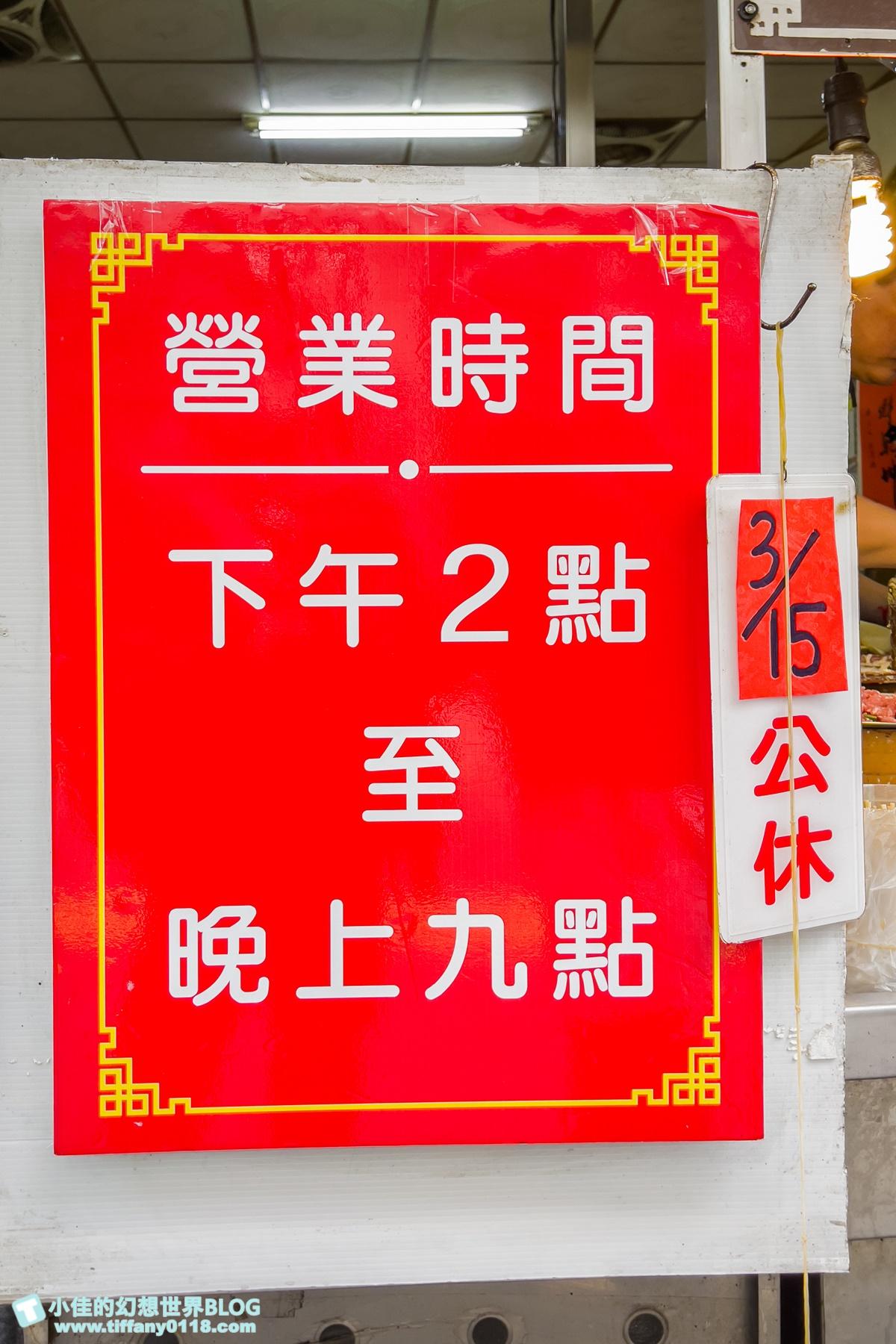 [新竹美食]北門炸粿/新竹必吃百年老店/排隊再久也要吃的新竹美食推薦