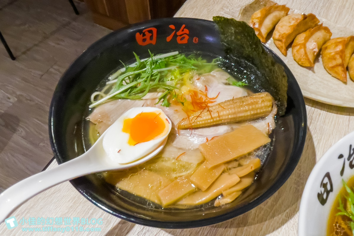 [台北拉麵]麵処田冶(附菜單)/超道地的日本雞湯拉麵/台北東區拉麵推薦