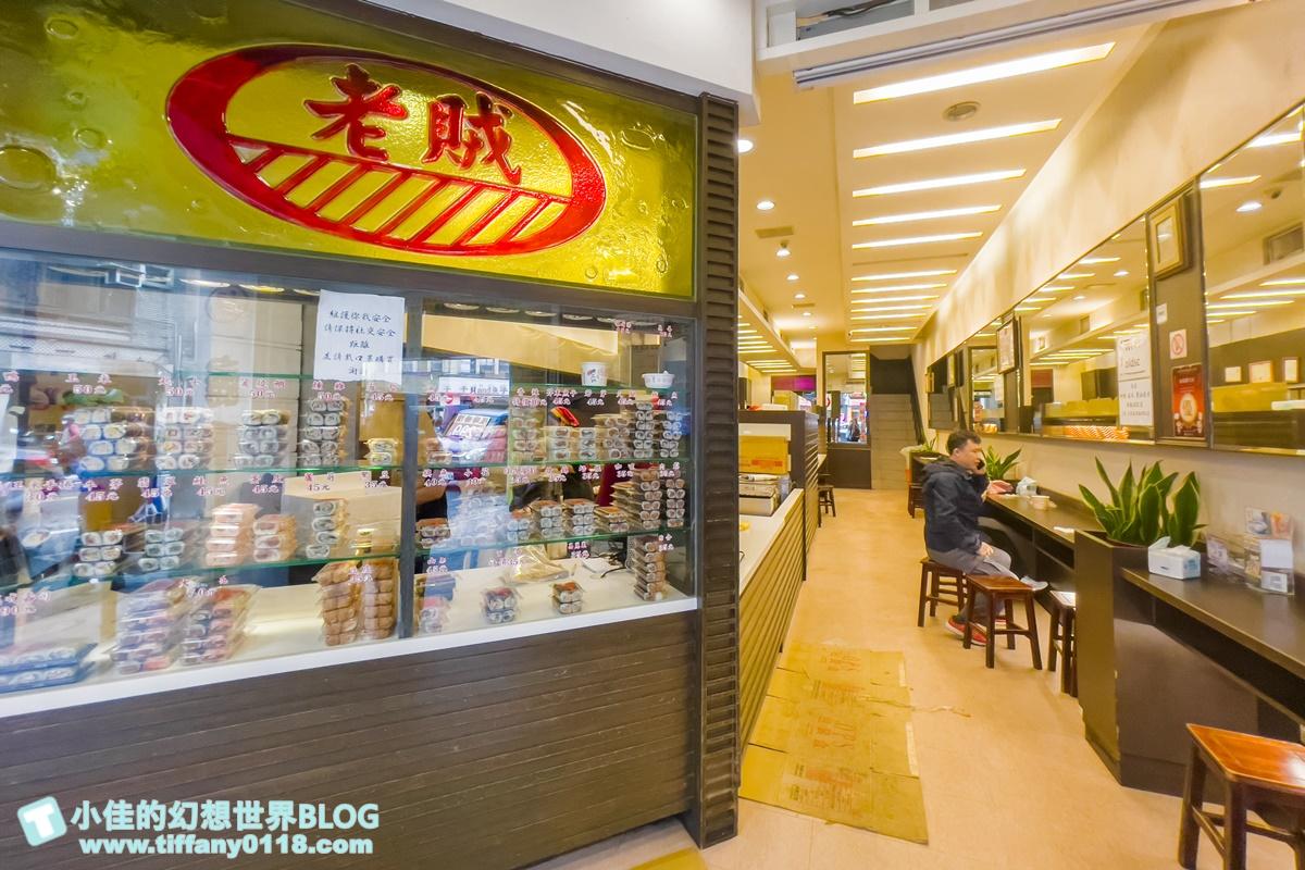 [桃園美食]老賊壽司(附菜單)/超過30種壽司選擇便宜又好吃/20元蒸蛋還有蛤蜊必買