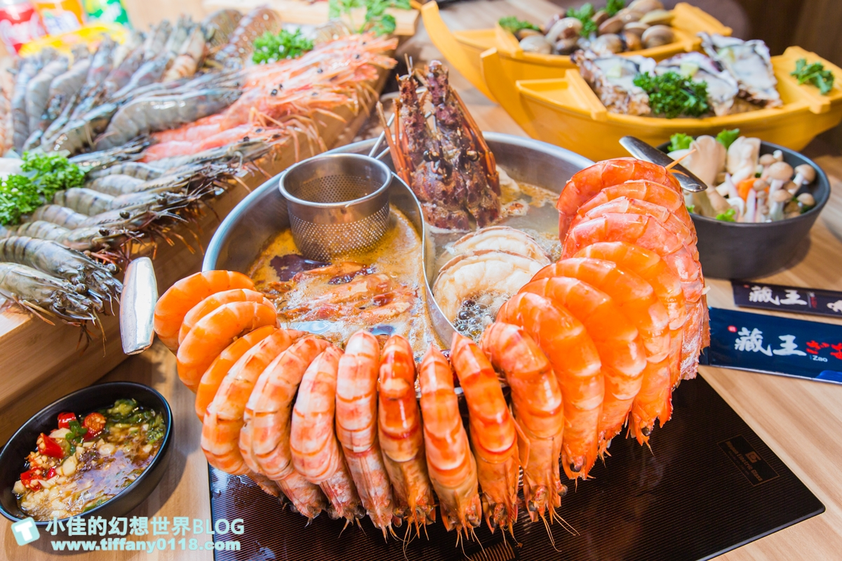 [新北美食]藏王極上鍋物林口店/將近100隻蝦子的超澎湃海老痛風鍋/號稱全台肉品最強火鍋/林口火鍋推薦