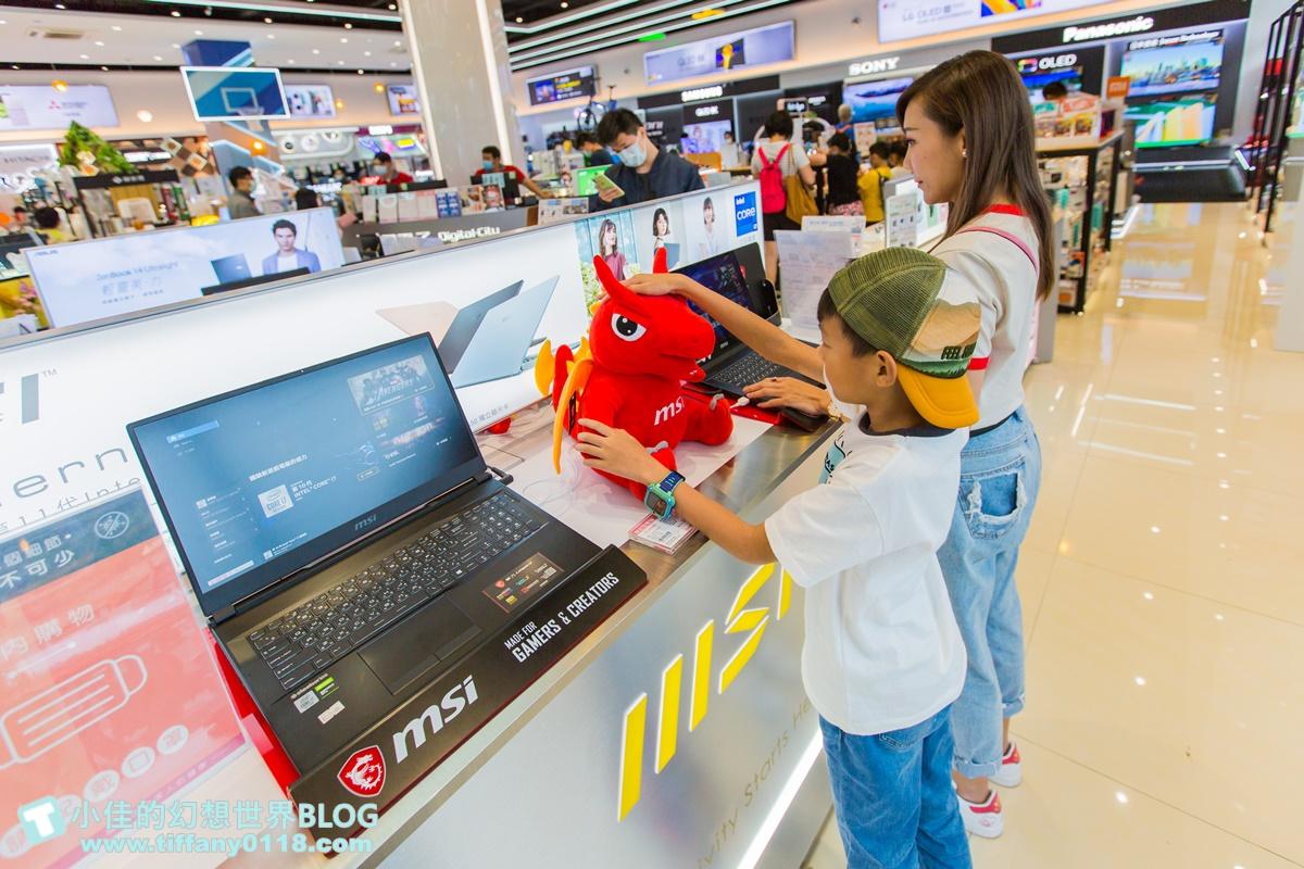[生活]全國電子Digital City/寬敞明亮大空間/服務親切產品選擇多樣/小孩一起去也不無聊