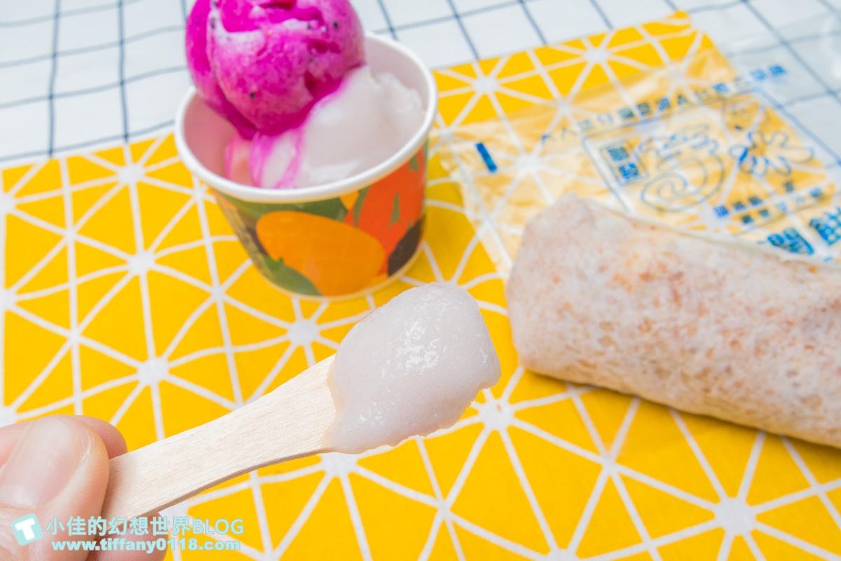 [宜蘭美食]聯發芋冰老店/古早味叭噗還有潤餅手捲冰/10幾種口味大推土芭樂必點/3球50元銅板價