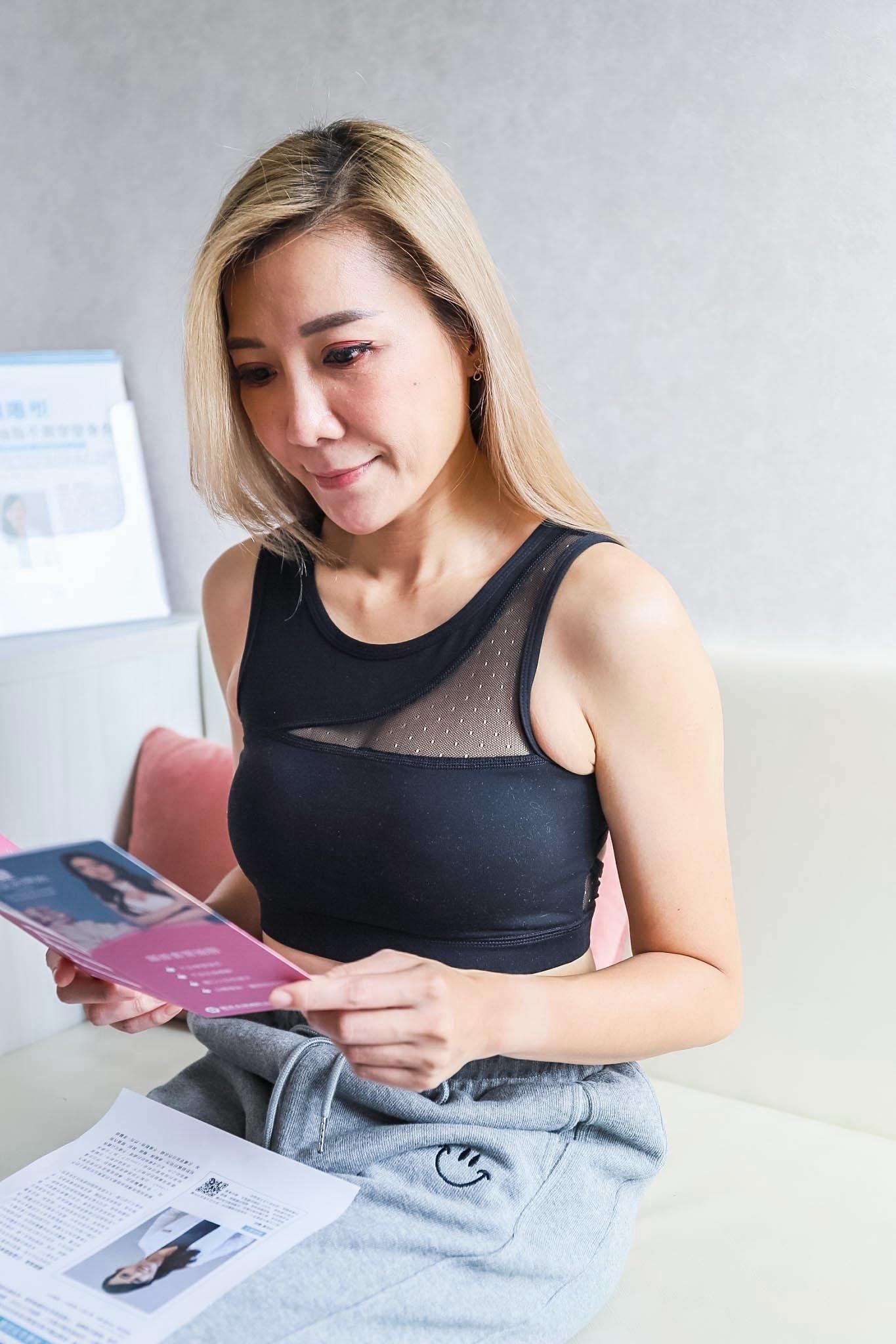 [醫美]C型副乳顯微套管抽脂成果/做過最舒適也最不後悔的手術與決定/麗波永康國際診所