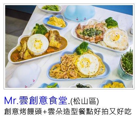 [微風台北車站美食]涓豆腐/韓式嫩豆腐煲+小菜無限續點吃到飽的平價韓式料理(附菜單)/2-8人組合餐選擇性豐富